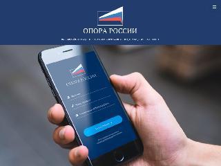 www.opora.ru справка.сайт