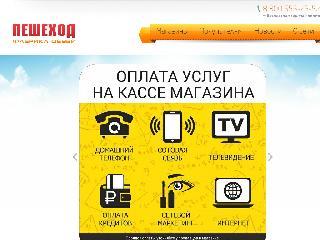 www.peshekhod.ru справка.сайт