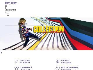 www.playtoday.ru справка.сайт