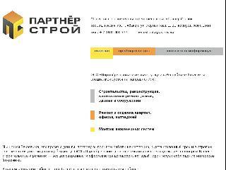 www.pstroy.pro справка.сайт
