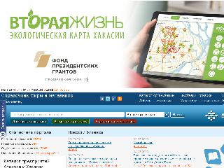 www.sib-info.ru справка.сайт