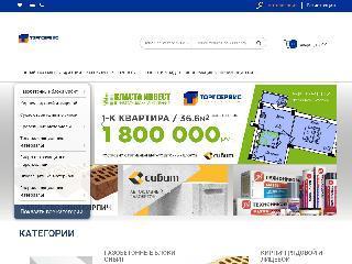 www.torgservis19.ru справка.сайт