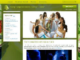 www.tstlaim.ru справка.сайт
