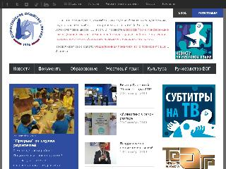 www.voginfo.ru справка.сайт