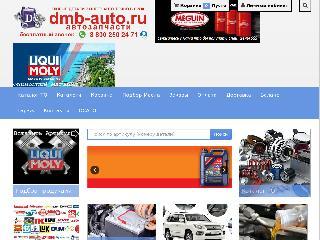 dmb-auto.ru справка.сайт
