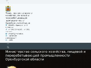 mcx.orb.ru справка.сайт