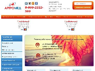 www.artromed-tonus.ru справка.сайт