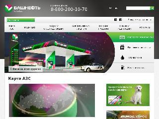 www.bashneft-azs.ru справка.сайт