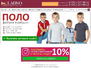www.ladno24.ru справка.сайт