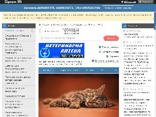 vetapteka.sumy.ua справка.сайт