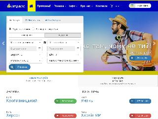 www.autolux.ua справка.сайт