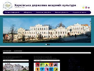 www.ic.ac.kharkov.ua справка.сайт