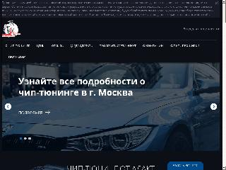 adact2.ru справка.сайт