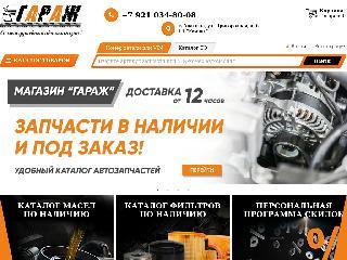 garag51.ru справка.сайт