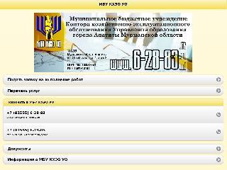 m.creambee.ru справка.сайт