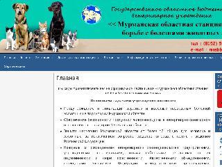 mosbbg.ru справка.сайт