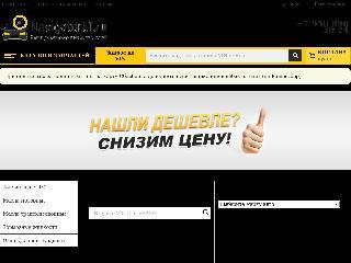 navigator51.ru справка.сайт