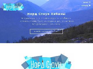 nordstoyn.ru справка.сайт