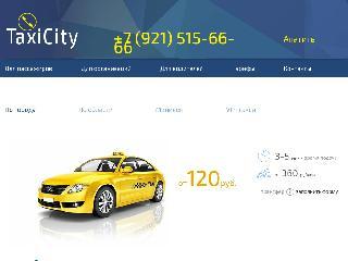 taxicity66666.ru справка.сайт