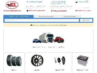 www.astaworld.ru справка.сайт