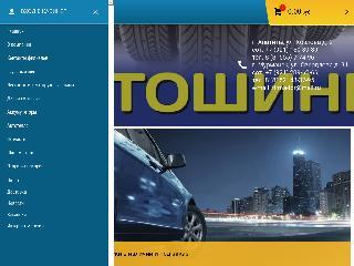www.firma-tor.ru справка.сайт
