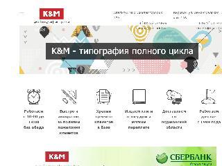 www.km-print.ru справка.сайт