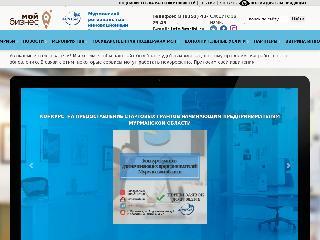 www.mribi.ru справка.сайт