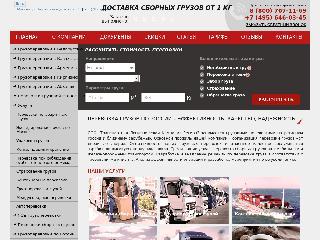 www.tlkregion.ru справка.сайт