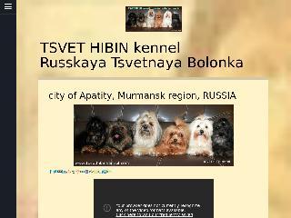 www.tsvethibinkennel.com справка.сайт