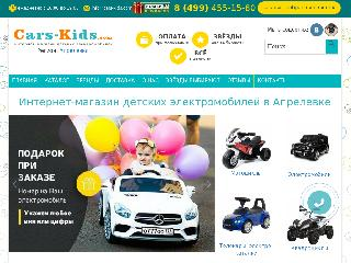 aprelevka.cars-kids.com справка.сайт