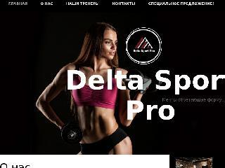 aprelevka.delta-sport.pro справка.сайт