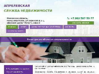 asn-realty.ru справка.сайт