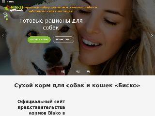 bisko-msk.ru справка.сайт