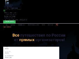 bolshayastrana.com справка.сайт