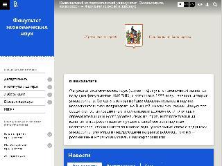 economics.hse.ru справка.сайт