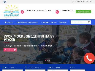 ekskursii-shkolnikam.ru справка.сайт