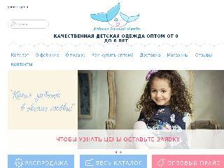 fabrikakit.ru справка.сайт