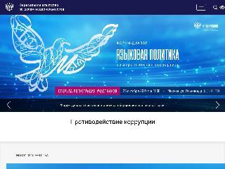 fadn.gov.ru справка.сайт
