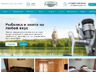 fish-mayak.ru справка.сайт