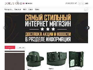 fortyone.ru справка.сайт