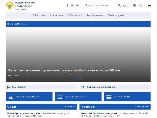 gks.ru справка.сайт