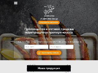 gorchakovgroup.com справка.сайт