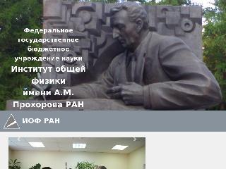 gpi.ru справка.сайт