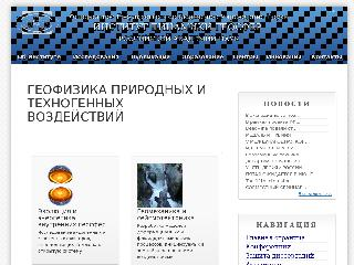 idg.chph.ras.ru справка.сайт