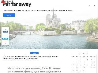 indavel.ru справка.сайт