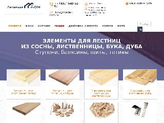 interier-dom.ru справка.сайт