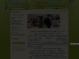 kczn.ucoz.ru справка.сайт