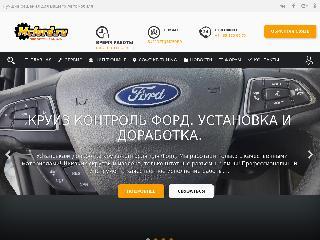 mcford.ru справка.сайт