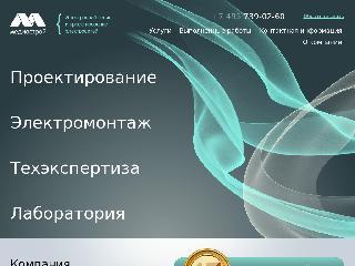 mediastroy.ru справка.сайт
