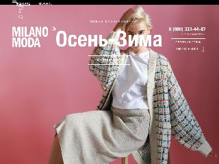 milanomoda.ru справка.сайт